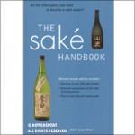 The Sake Handbook by John Gauntner