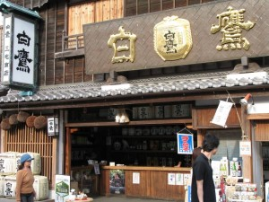 """Hakutaka, """"White Falcon,"""" Brewery founded in 1862"""