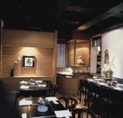Le Samourai Restaurant, Improve Your French Japanese Vocabluary